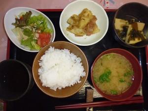 wakatakeni