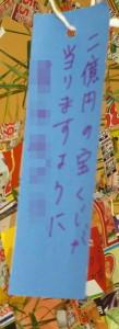 tanabata④