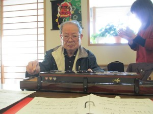 taisyougoto (1)