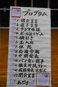 ブログ1 (2)